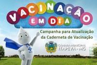 Câmara aprova projeto que torna obrigatória a declaração de regularidade vacinal para matricula na rede de ensino